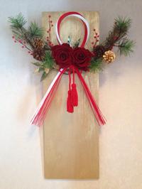 今更ですけど・・・お正月のしめ縄飾り作りました。
