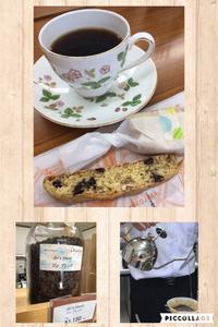 日曜日にカービングレッスン♪西尾市寺津にある焙煎工房Rockfish様の美味しい珈琲付