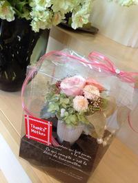 豊田市のお花教室「沙和花」で4月母の日レッスン