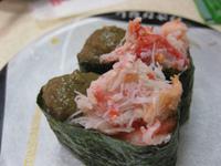 北陸富山の回転寿司『かいおう』 刈谷市