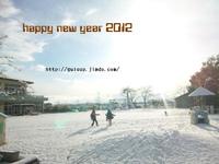 ★☆謹賀新年☆★