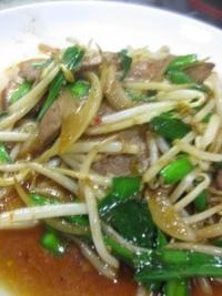 OPEN価格・中華台湾料理『風味定食屋』豊田市山ノ手店