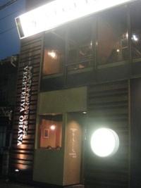 韓国料理『ベジテジやオハナ』豊田市駅前で飲み放題女子会