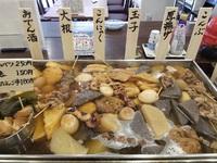 おでんのテイクアウト(持ち帰り)できますよ♪豊田市駅近くの居酒屋です!