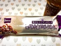 栗入り小倉&ミルクホイップ*