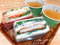 イオンスタイル豊田でお昼ごはん*