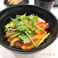 バーミーヘン(かっぱ寿司)*