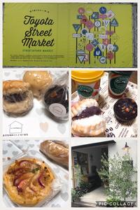 TOYOTA street market へ*