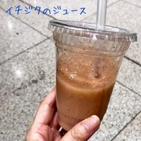 エキマルシェ(新大阪)にて*