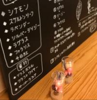 日本料理御河 お花教室
