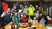 還暦祝い 六十歳の赤いちゃんちゃんこ 御祝い膳と鯉の部屋