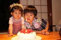 豊田市より  一歳のお誕生日会  離れ【ランプの館】にて