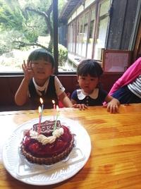 お誕生日会  イチゴタルト 4才のお誕生日