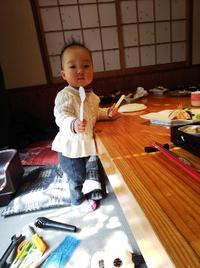 一歳のお誕生日 選び取りの儀式 豊田市より