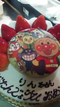 一歳のお誕生日  〔一升餅・お祝い膳・ケーキ〕個室でお祝い