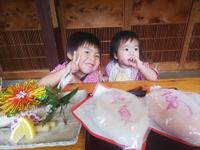 一歳のお誕生日会 一升餅と選び取りの儀式