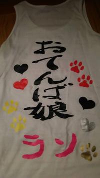 ワンコたちのTシャツ、紹介☆彡