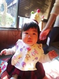 一歳のお誕生日会 紅白一升餅と選び取り