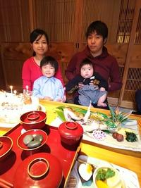 お兄ちゃん3才のお誕生日と弟くんお食い初めの御祝い