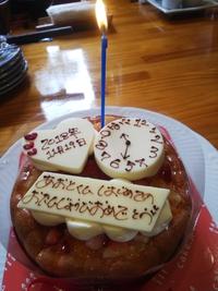 蒼大くん 初めてのお誕生日おめでとう!