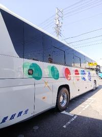 大型バスで日進市老人クラブ連合会  2階舞台つき宴会場100名まで収容可能