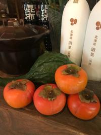 柿の季節ももう終わり