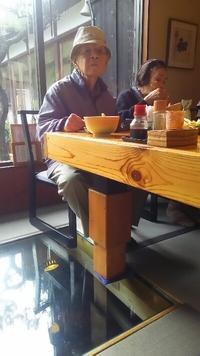 豊田・三好・日進市ディサービスのお仲間でランチ  個室で椅子席