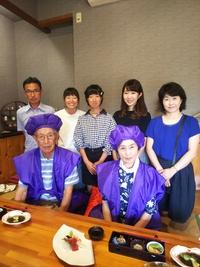 ご夫妻で揃って80歳 傘寿の御祝い 紫のちゃんちゃんこ