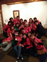 豊田市「美人亭」さんの忘年会