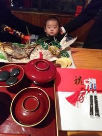 お食い初めの御祝い  ≪お食い初め膳・タイの塩焼き・赤飯≫