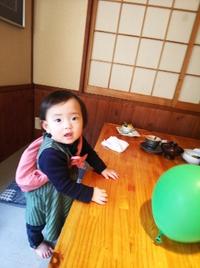一歳の御祝い 一升餅と選びとりの儀式