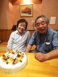 結婚50周年 【金婚式】ラブラブショット