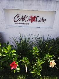 みよし市駅からすぐ ハワイアンカフェ【CARIcafe】