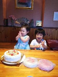一歳のお誕生日会 《一升餅・デコレーションケーキ・選びとりの儀式》