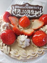 9月10月生まれの合同お誕生日会  イチゴの生チョコデコレーションで御祝い