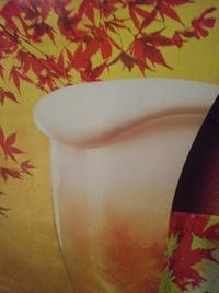 キリン秋味 大人気のロングセラー商品