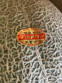 北海道夕張市から 本場夕張メロン届きました!
