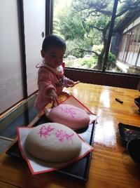 一歳のお誕生日会  一升餅と選びとりの儀式