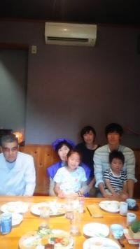 古稀のお祝い  個室で【お祝い懐石と紫のちゃんちゃんこ】