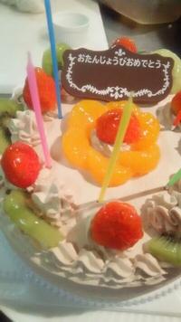 みんなのお誕生日会  チョコ生デコレーションでハッピーバースデイ♪