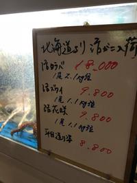忘年会はお決まりですか? 豊田市みよし市から 無料送迎 飲み放題プラン