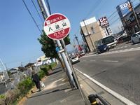 平日にありがたい 豊田市から法事の和食懐石 完全個室 無料送迎付き!