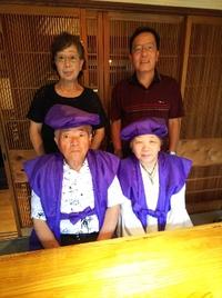 ご夫婦で長寿の御祝い  紫のちゃんちゃんこ   【古希・喜寿】