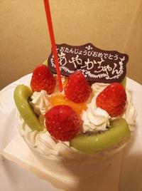一歳のお誕生日御祝い 生デコレーションケーキ・一升餅