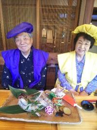 長寿の御祝い   卒寿&米寿ちゃんちゃんこ着て記念撮影