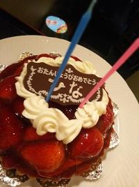 2歳のひなちゃん  大きなデコレーションケーキでお誕生日会