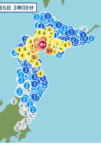 北海道地震 被害遭われた方々 お見舞い申し上げます!