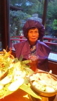 90歳 卒寿のお祝い  何てチャーミングなおばあちゃま