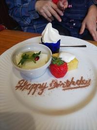 お誕生日おめでとう 個室「鯉の部屋」のご指定