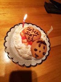 離れ ランプの部屋で一歳のお誕生日会